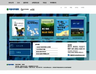 freeaca.com screenshot
