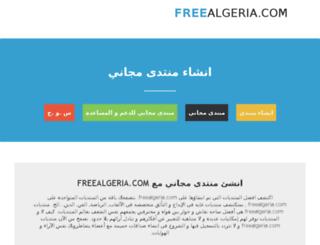 freealgeria.com screenshot