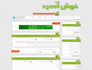 freeapk2.loxblog.com screenshot