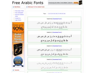 freearabicfonts.com screenshot