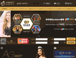 freearticlez.com screenshot