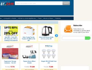 freebaazaar.com screenshot