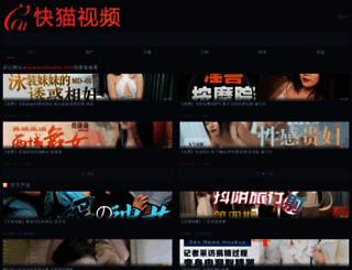 freebetsbonuscodes.com screenshot