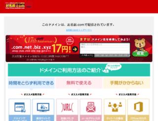 freebookmarkvote.asia screenshot