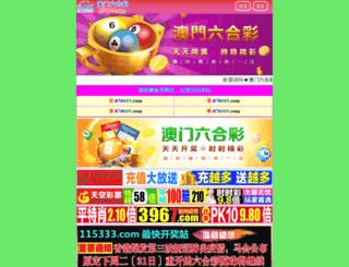 freebraindumps.net screenshot
