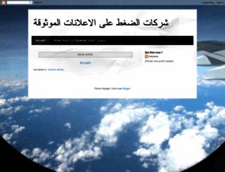 freeclic.blogspot.com screenshot