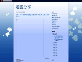 freecloudshare.blogspot.com screenshot