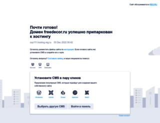 freedecor.ru screenshot