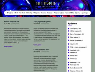 freedizain.ru screenshot