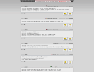 freedom.erclans.ru screenshot