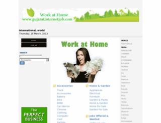 freedomflightclassifieds.co.in screenshot