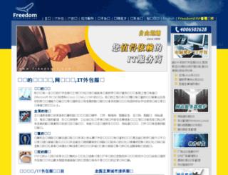 freedomit.com screenshot