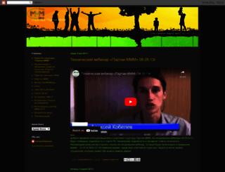 freedomlifemmm.blogspot.com screenshot