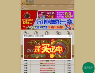 freedoms251.com screenshot