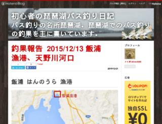 freedomsheep.hatenadiary.jp screenshot