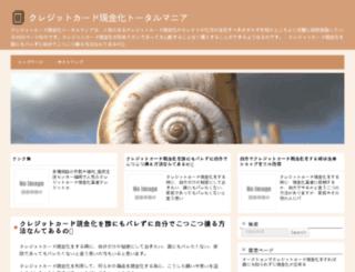 freedomwebmaintenance.com screenshot