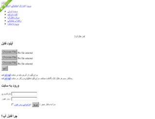 freedownloadforeveryone.fileup.ir screenshot