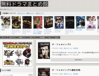 freedrama.nekomoe.net screenshot