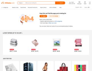 freefeel.en.alibaba.com screenshot
