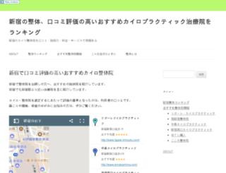 freefinet.com screenshot