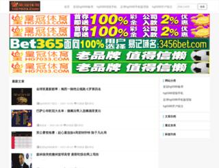 freeflashgamesplay.net screenshot