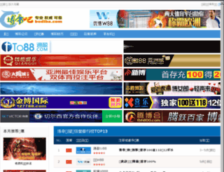 freefootballgamesonline.net screenshot