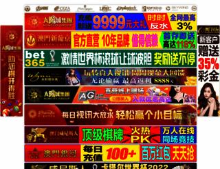 freegamemods.com screenshot