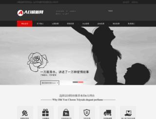 freegames18.com screenshot