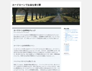 freeglypethemes.info screenshot