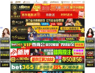 freehdwallpapersz.com screenshot