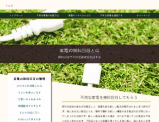 freehostgatorhosting.com screenshot