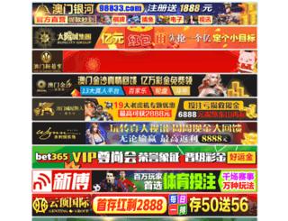 freeinvitationstation.com screenshot