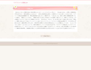 freeitunesgiftcardcodes.xyz screenshot