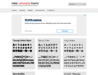 freejapanesefont.com screenshot