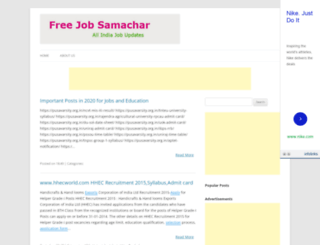 freejobsamachar.blogspot.in screenshot