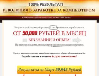 freelanceboss.com screenshot