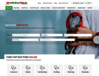 freemedicalinfo.in screenshot
