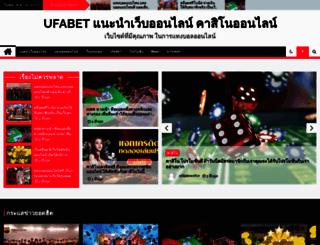 freeminders.org screenshot