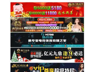 freemoneytoptips.com screenshot