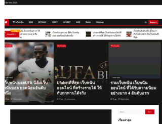 freenc.net screenshot