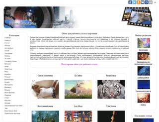 freeoboi.ru screenshot