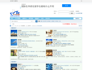 freeoz.org screenshot