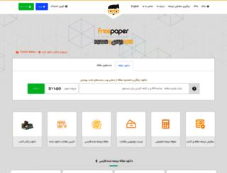 freepaper.me screenshot
