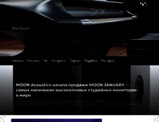 freepc-games.ru screenshot