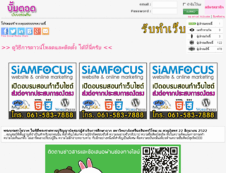 freepostboard.info screenshot