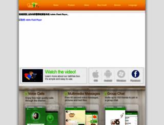 freepp.com screenshot