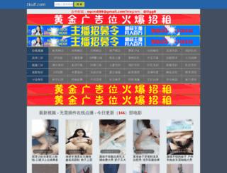freepspthemeswallpapers.com screenshot