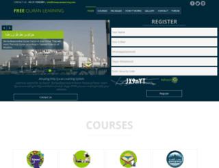 freequranlearning.com screenshot