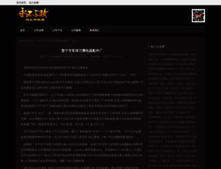 freeringtonestoplist.com screenshot