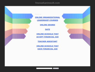 freesarkariresult.com screenshot
